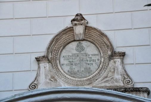 Asansör in Izmir, Turkey