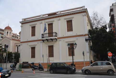 Museum of the Macedonian Struggle in Thessaloniki, Greece