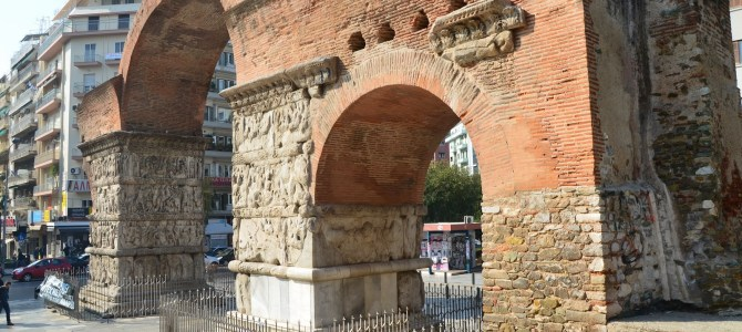 Ancient Sites in Thessaloniki