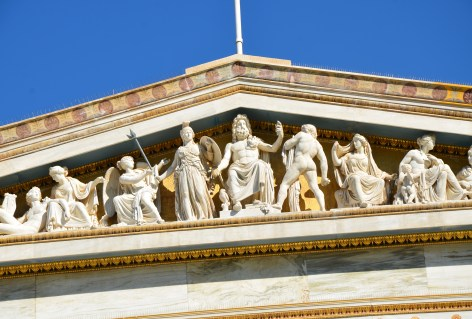 Frieze of Academy of Athens in Athens, Greece