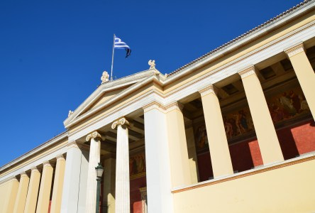 University of Athens in Athens, Greece