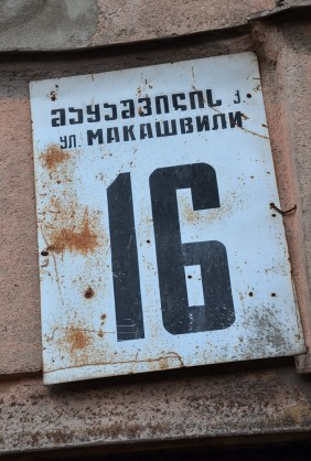 That says Makashvili in Tbilisi, Georgia