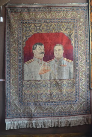 A rug from Azerbaijan at the Joseph Stalin Museum in Gori, Georgia