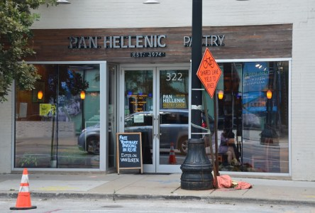 Pan Hellenic Pastry Shop in Greektown Chicago