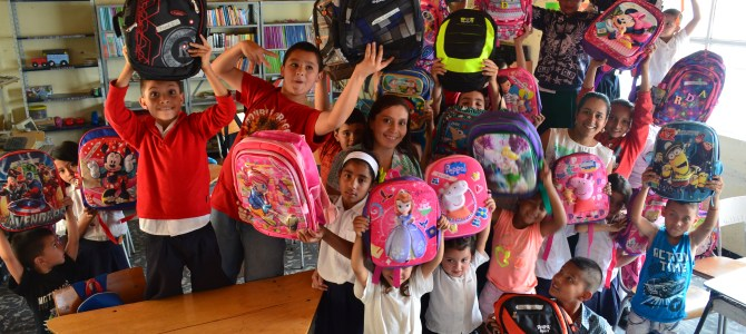 Helping a Colombian School: Part 1