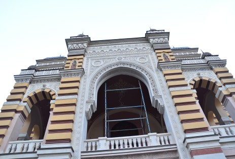 Paliashvili Opera and Ballet Theatre in Tbilisi, Georgia