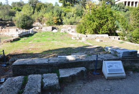 New Bouleuterion at the Agora in Athens, Greece