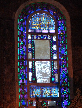 Stained glass window at Hagia Sophia in Istanbul, Turkey