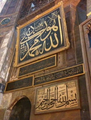 Calligraphic panels by the Sultans at Hagia Sophia in Istanbul, Turkey