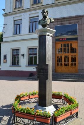 Pushkin monument in Kiev, Ukraine
