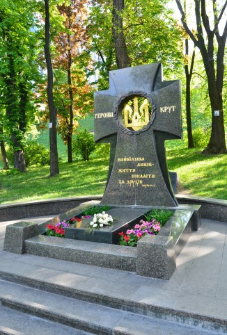 Monument to the Heroes of Krut at Askold's Grave Park in Kiev, Ukraine