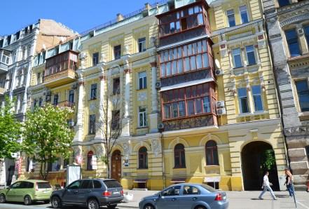 Pushkinska Street in Kiev, Ukraine