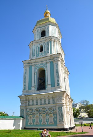 Bell tower at St. Sophia Cathedral complex in Kiev, Ukraine