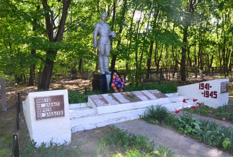 Victory Day memorial in Kopachi, Chernobyl Exclusion Zone, Ukraine
