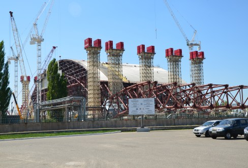 Chernobyl New Safe Confinement at Chernobyl Nuclear Power Plant in Chernobyl Exclusion Zone, Ukraine