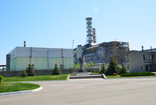 Reactor #4 at Chernobyl Nuclear Power Plant in Chernobyl Exclusion Zone, Ukraine