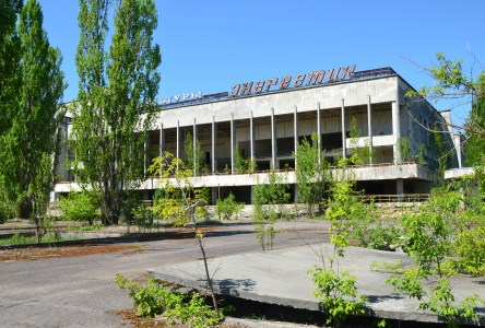 "Palace of Culture ""Energetik"" in Pripyat, Chernobyl Exclusion Zone, Ukraine"