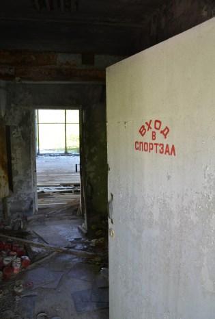 "Exit at Public Pool ""Lazurny"" in Pripyat, Chernobyl Exclusion Zone, Ukraine"