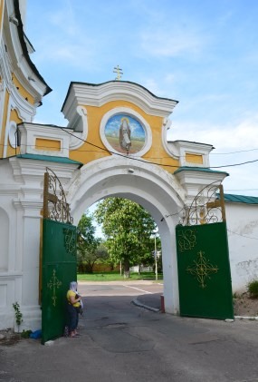 Gates of Trinity Monastery in Chernihiv, Ukraine