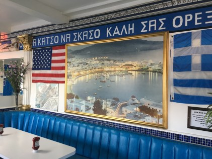 A wall at the Mad Greek Café in Baker, California