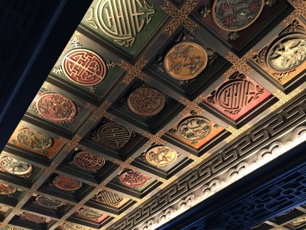Ceiling of the Chinese Room at the Smith Tower in Seattle, Washington