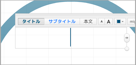 Prezi 日本語フォント