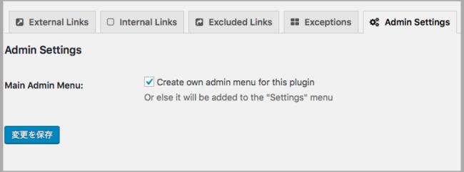 WP External Links 設定方法