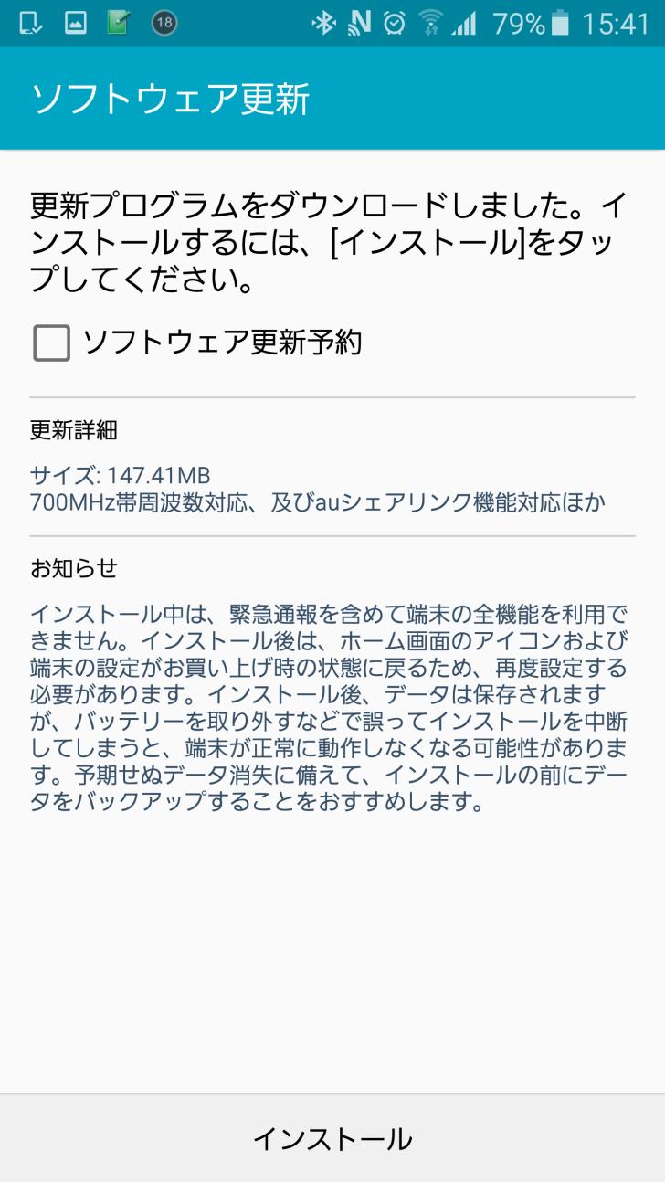 Screenshot_2015-05-18-15-41-37
