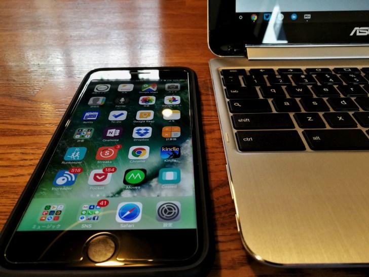 iPhoneとChromebook