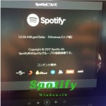 SpotifyのWindowsストア版