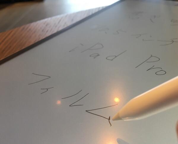 「ClearView iPad Pro 10.5インチ用フィルム 書き味向上」にApple Pencilで書いている