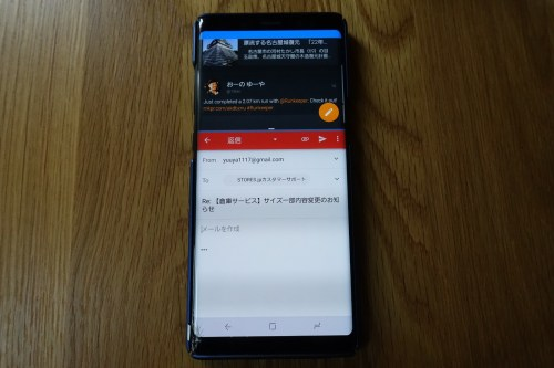 Galaxy Note8でTwitterを見ながらメールを返信