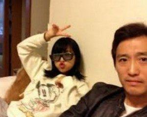 大鶴義丹と娘の弥安