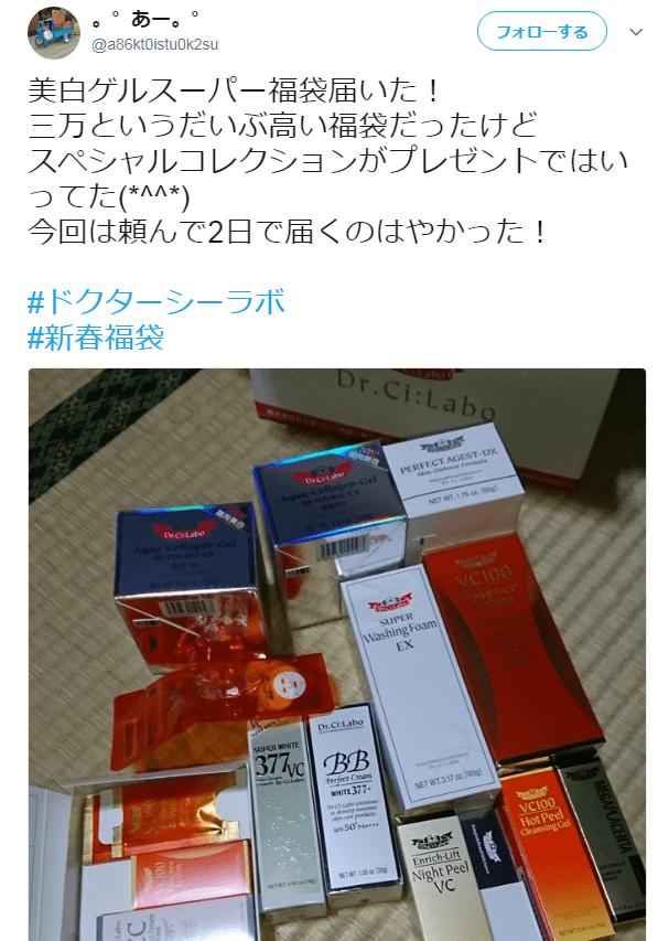 Twitter 福袋 商品