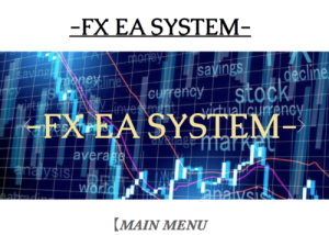 FX EA SYSTEM