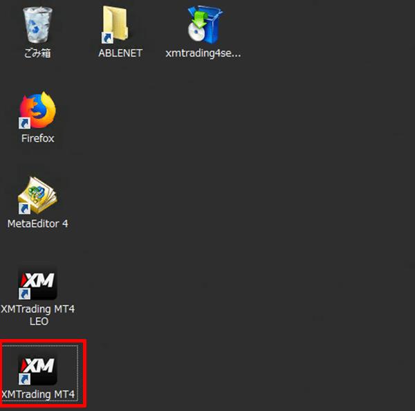 1つのパソコンやVPSで、複数のMT4やEAを使う方法