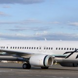 Another In-Flight Sexual Harassment Case