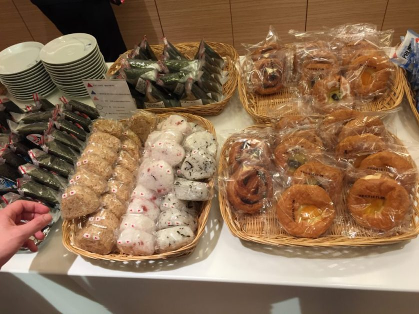 KAL Pastries