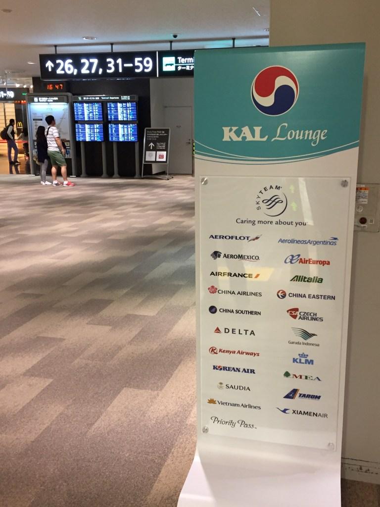 KAL Lounge Entrance