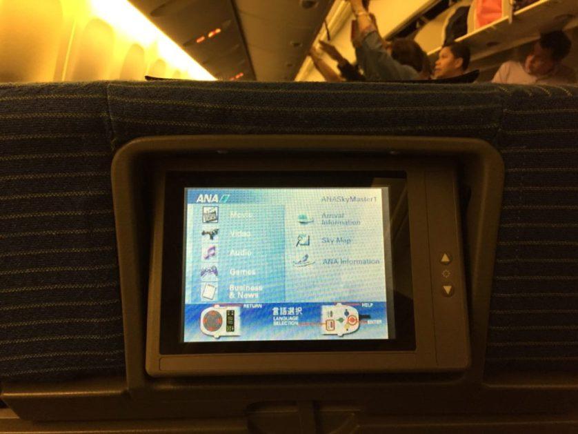 ANA In Flight Monitor