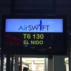 Air Swift, the airline you've never heard of!
