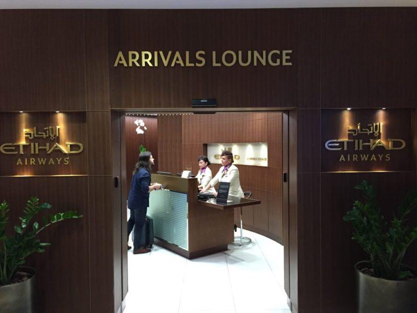 Etihad Arrivals Lounge