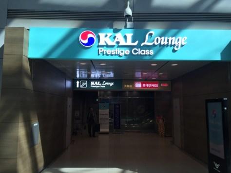 KAL Lounge Prestige Lounge