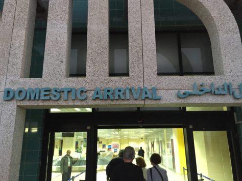 Luxor Domestic Arrivals