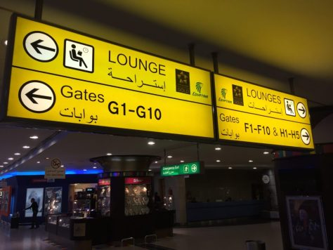 EgyptAir Lounge Directions