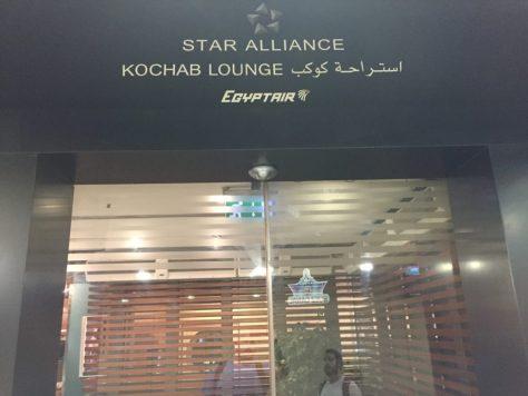 EgyptAir Smoking Lounge