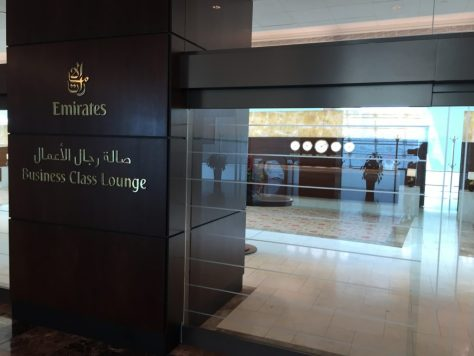 Emirates Business Class Lounge Entrance