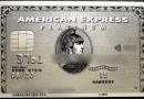 アメックスプラチナカードってお得?特典の価値も検証