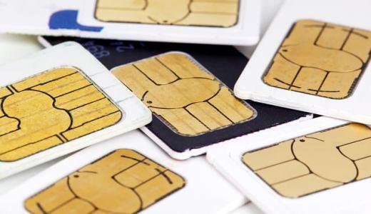 世界中で格安に利用できるsimカードがリリースされます