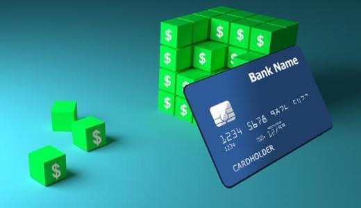 陸マイラー活動のクレジットカード多重申込みや否決の影響はある?クレジットカード会社に照会されている個人信用情報を元に徹底分析